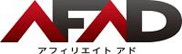 AFAD(インフルエンサー向け)